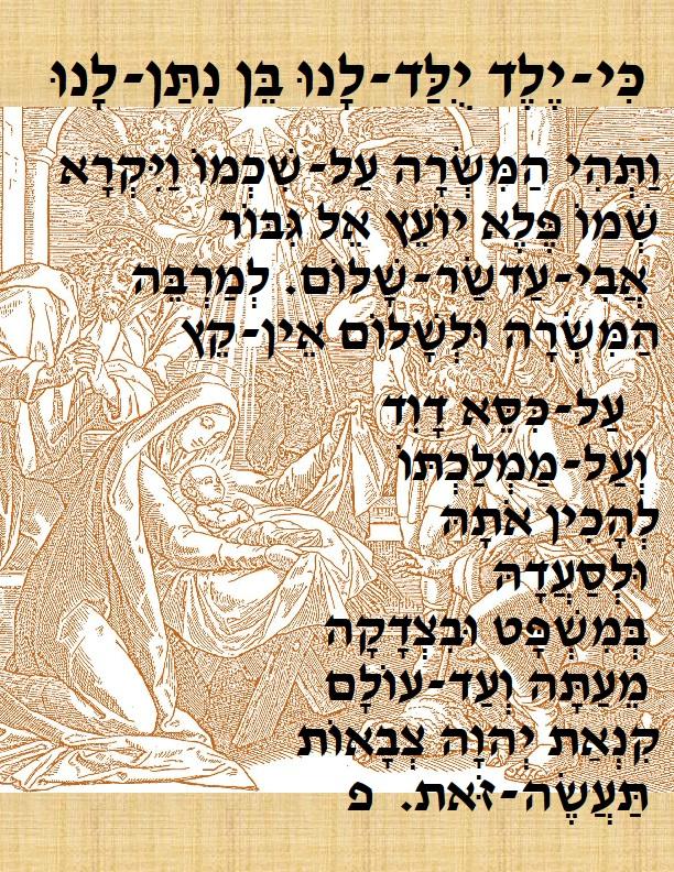 Isaiah 9 pic